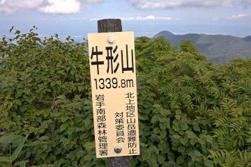 The first summit, Mt Ushigata