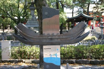 A guide to the naval history of Sumiyoshi Taisha