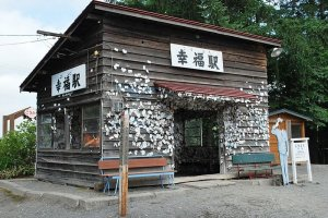 Stasiun Kofuku
