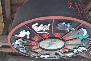 Achi Shrine's zodiac lantern