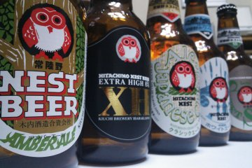 Kiuchi Brewery: The Home of Hitachino Nest