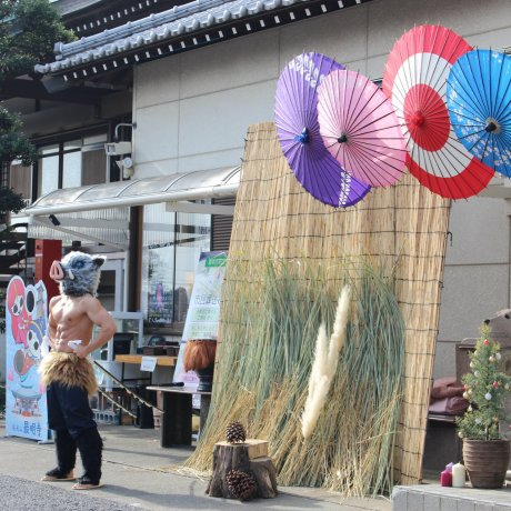 Demon Slayer at Saimyouji Temple