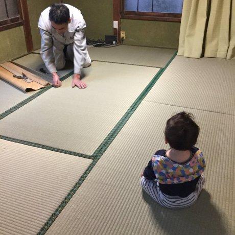 Anatomy of a Tatami Room