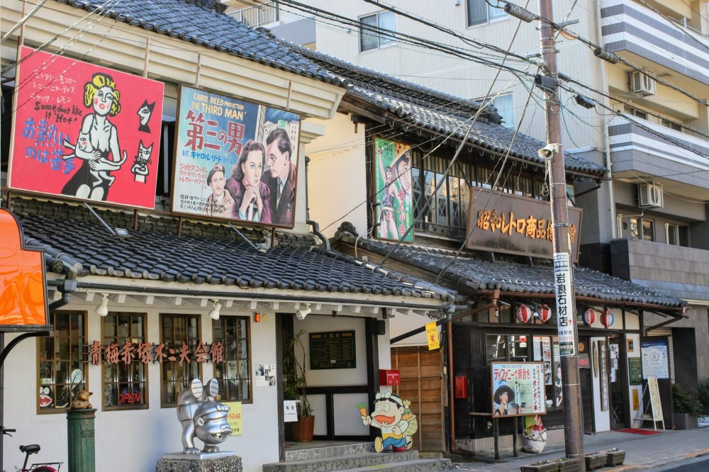 "The Showa Goods Retro Museum with a ""Breakfast at Tiffany's"" hand painted billboard out front."