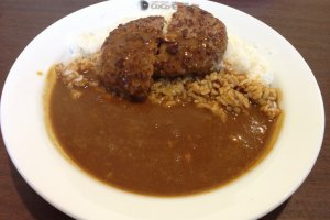 Hamburger Curry comes in a beef base seen here with 300 grams of rice and spice level three