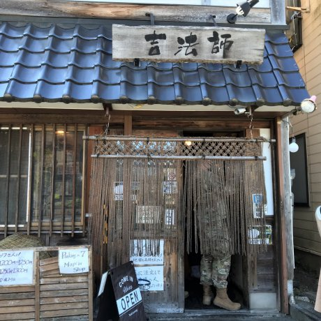 Kipposhi Ramen