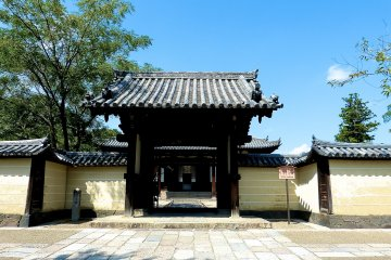 Entrance of Kaidan-in