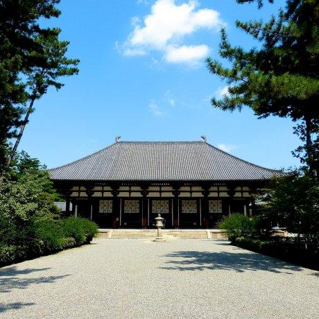 Nara Toshodai-ji Temple in Autumn