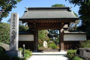 Fumyoji Temple