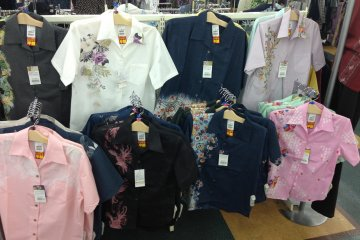 <p>Kariyushi Wear also comes in ladies styles</p>