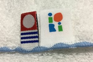The red, white and blue Imabari mark of authenticity