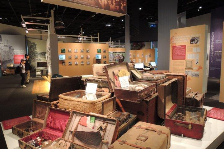 Japanese Overseas Migration Museum