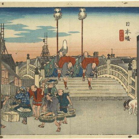 Hiroshige Exhibition