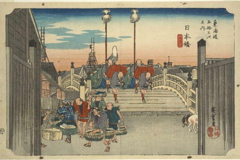 The 53 Stations of the Tōkaidō - #1: Nihonbashi