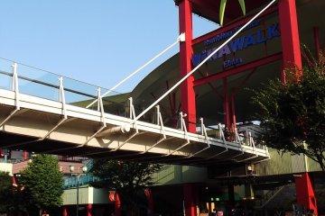 Ebina Vinawalk Shopping Center