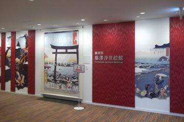 At the entrance to the Ukiyo-e museum, near Tsujido station