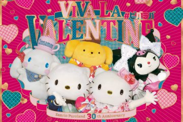 Viva La Valentine at Sanrio Puroland