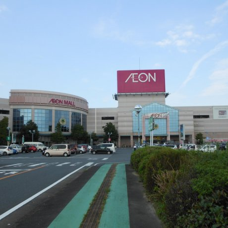 AEON Offers Malls As COVID Vaccination Centers