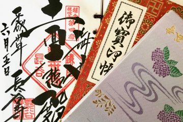 A selection of goshuin seal-stamp books and a goshuin seal-stamp from the 33-Kannon pilgrimage