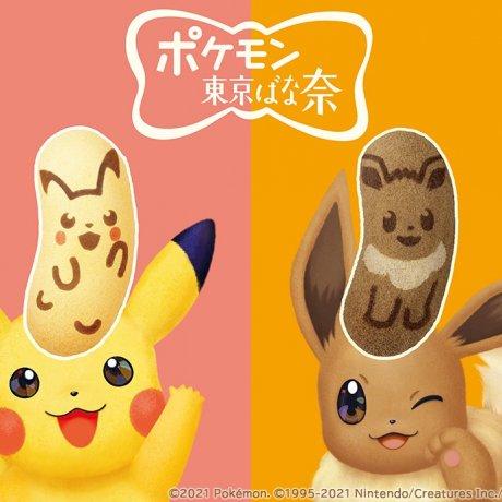Pokémon-themed Tokyo Bananas in Niigata