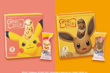 Adorable packaging