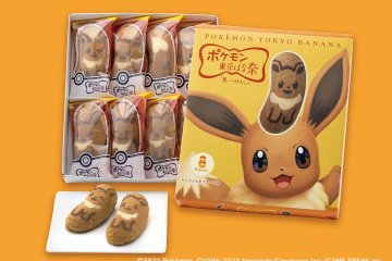 The Eevee variety have a caramel macchiato filling