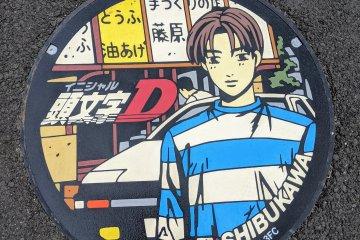 Ikaho's Initial D Manhole Covers