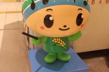 Meet Gakuto-kun!