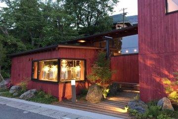 Gora Brewery & Grill in Hakone