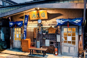 The Bathhouses of Shibu Onsen