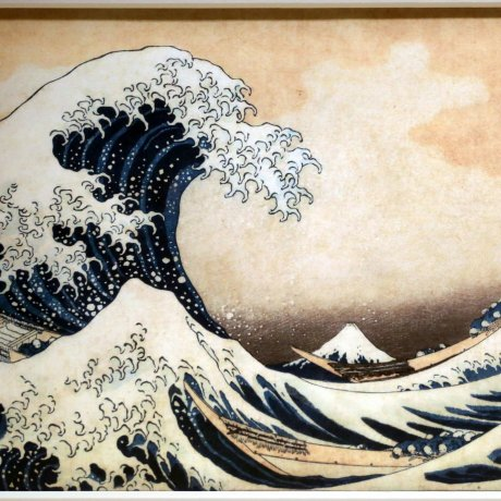 Hokusai and Hiroshige Exhibition