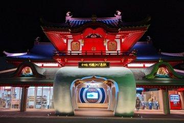 Katase Enoshima Station lit up at night