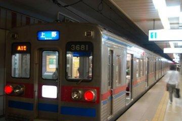 京成普通线