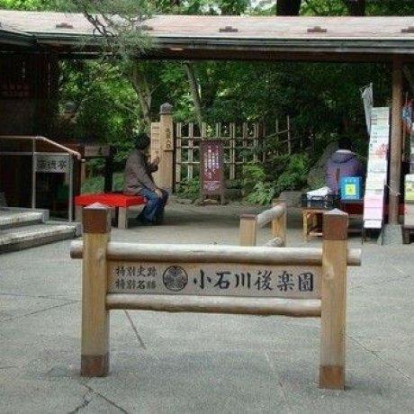 东京之公园巡礼 Part 2