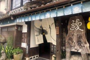 Eines der traditionellen Unagi-Restaurants