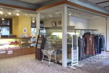 The gift shop near reception