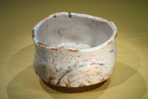 An example of a Mino ware piece