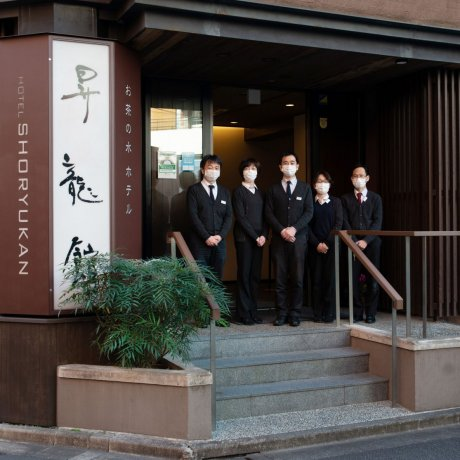 Ochanomizu Hotel – Shoryukan