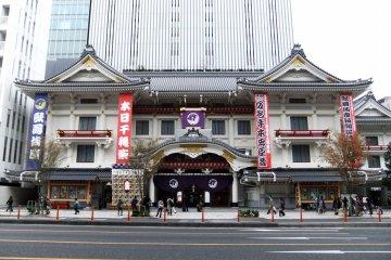 Chuo City Ward - Landmarks & History