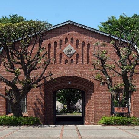 Nakano City Ward - Landmarks & History