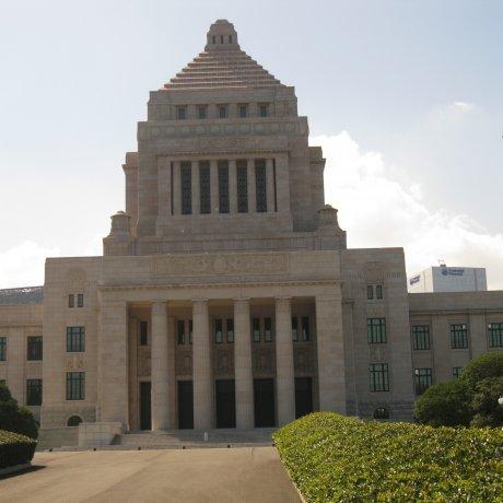 参观日本国会议事堂