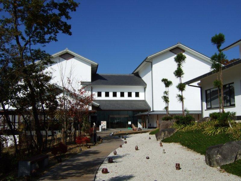 The Museum of Ceramic Art in Hyogo