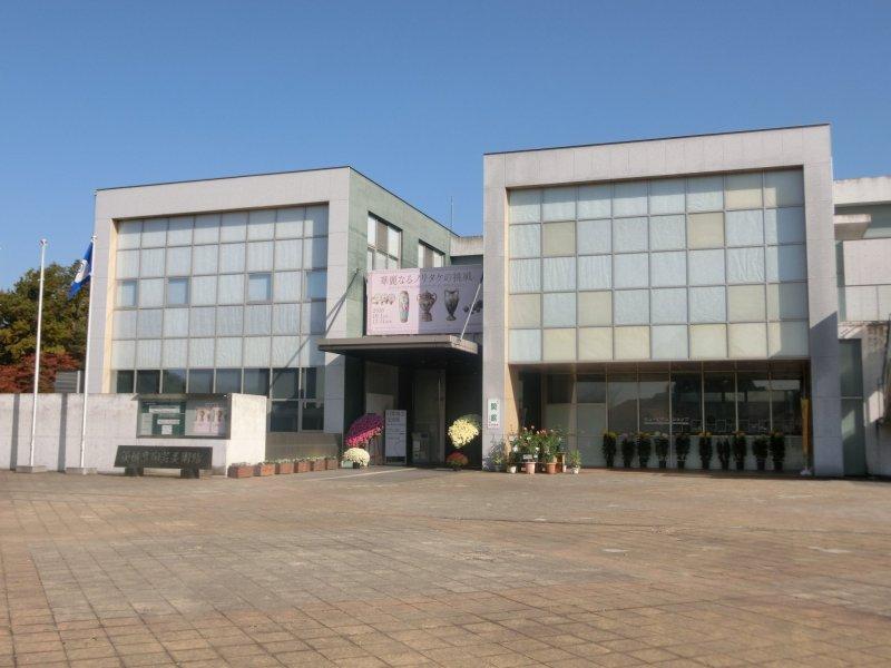 The Ibaraki Ceramic Art Museum
