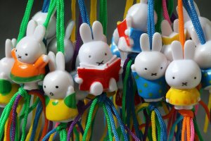 The event will explore works from Dick Bruna with other pieces from the museum's collection