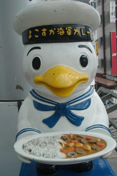 Yokosuka Curry has become famous all over Japan.
