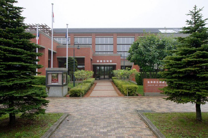 The event takes place at the Hokkaido Kushiro Art Museum