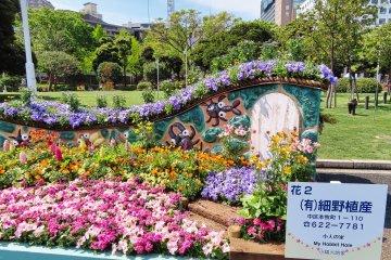 Yamashita Park Commercial Display