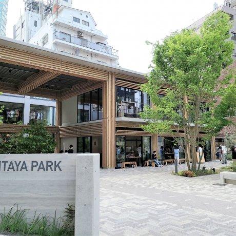 Kitaya Park in Shibuya