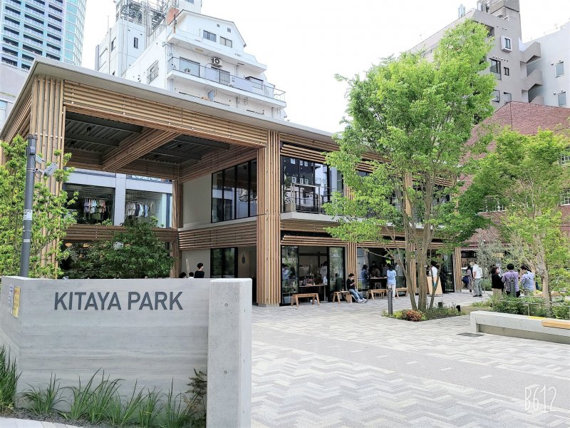 The park is located near the Shibuya ward office building and NHK