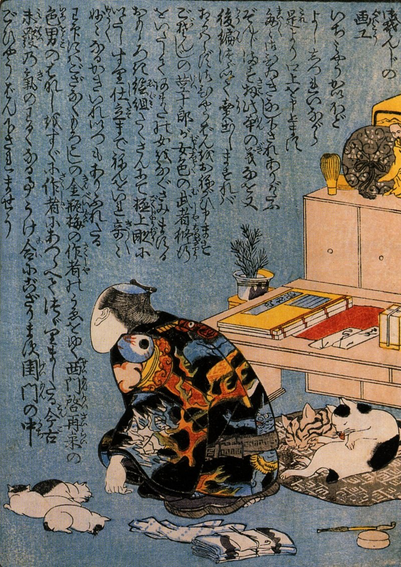 Self-portrait of Utagawa Kuniyoshi